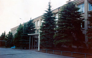 Сучасна школа